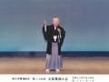 shinbukyou-06B